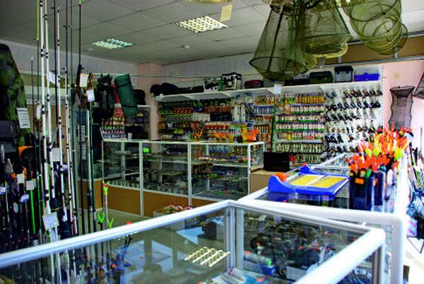 Как открыть магазин рыболовных товаров