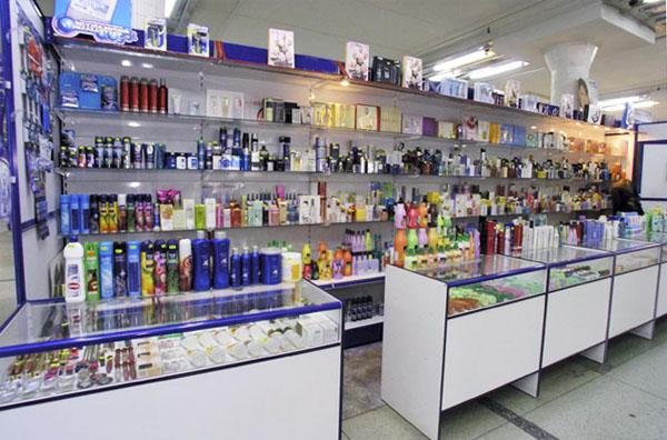 открыть бизнес магазин бытовой химии