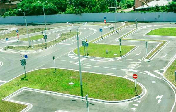 автодром для автошколы