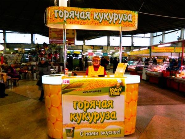 продажа кукурузы бизнес